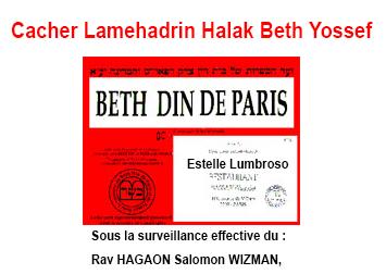 LOGO BETH DIN